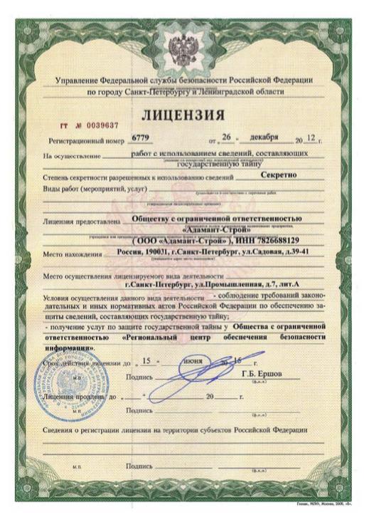 заказать ИСО 14001 2017 в Нерюнгри
