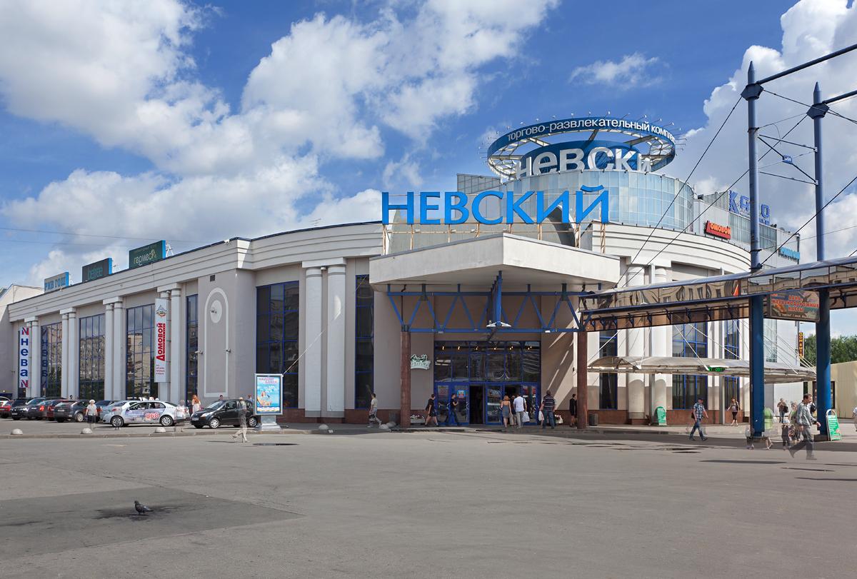 Адамант-строй, Здание «Невский», 521