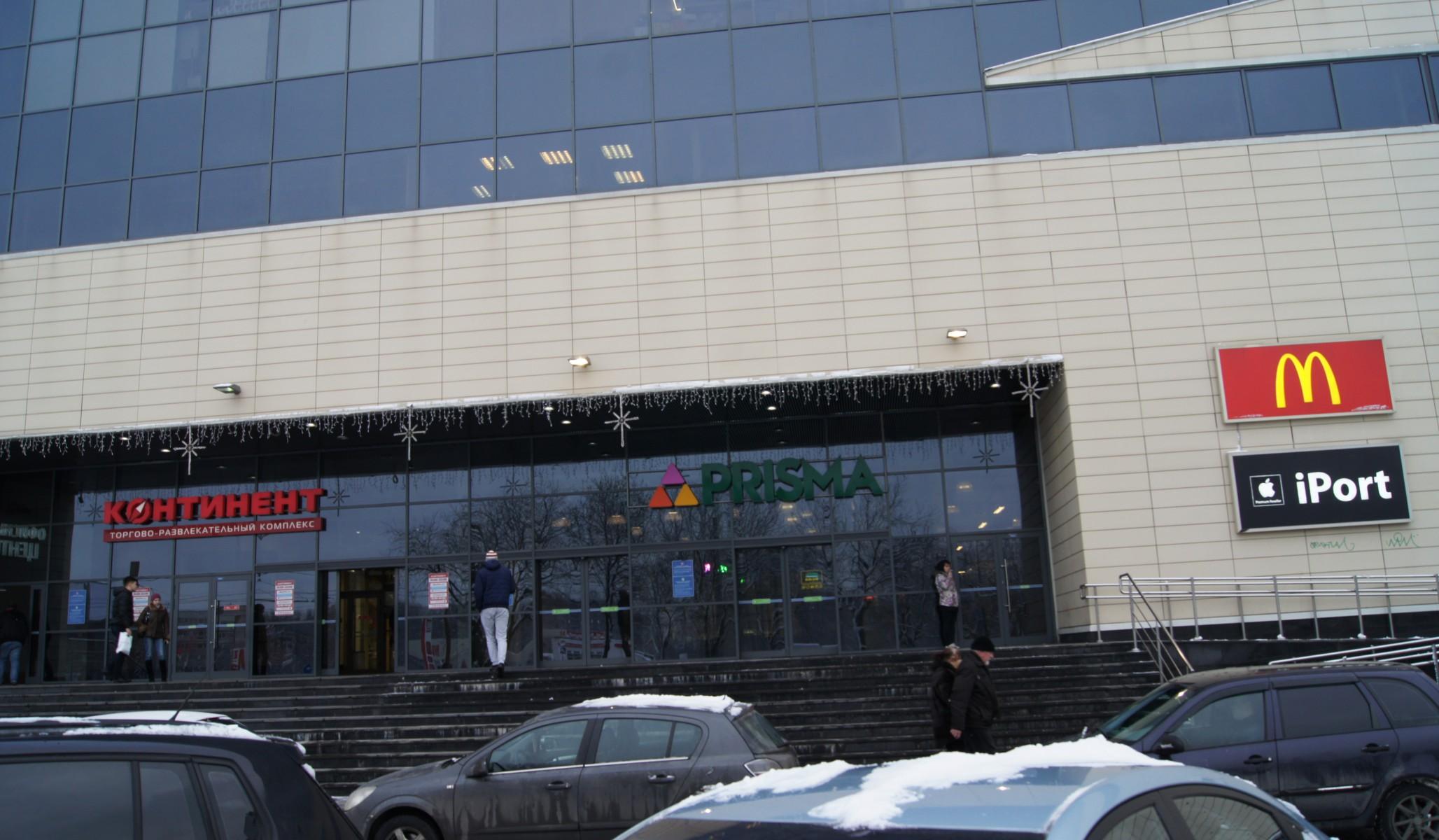 Адамант-строй, «Призма» в здании «Континент» на Байконурской, 1096