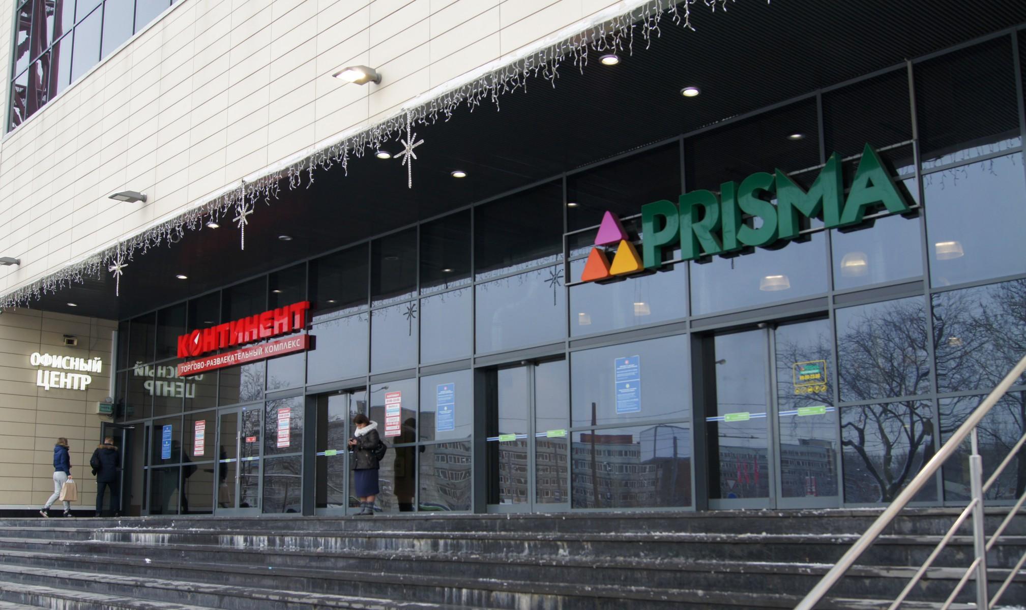 Адамант-строй, «Призма» в здании «Континент» на Байконурской, 1103