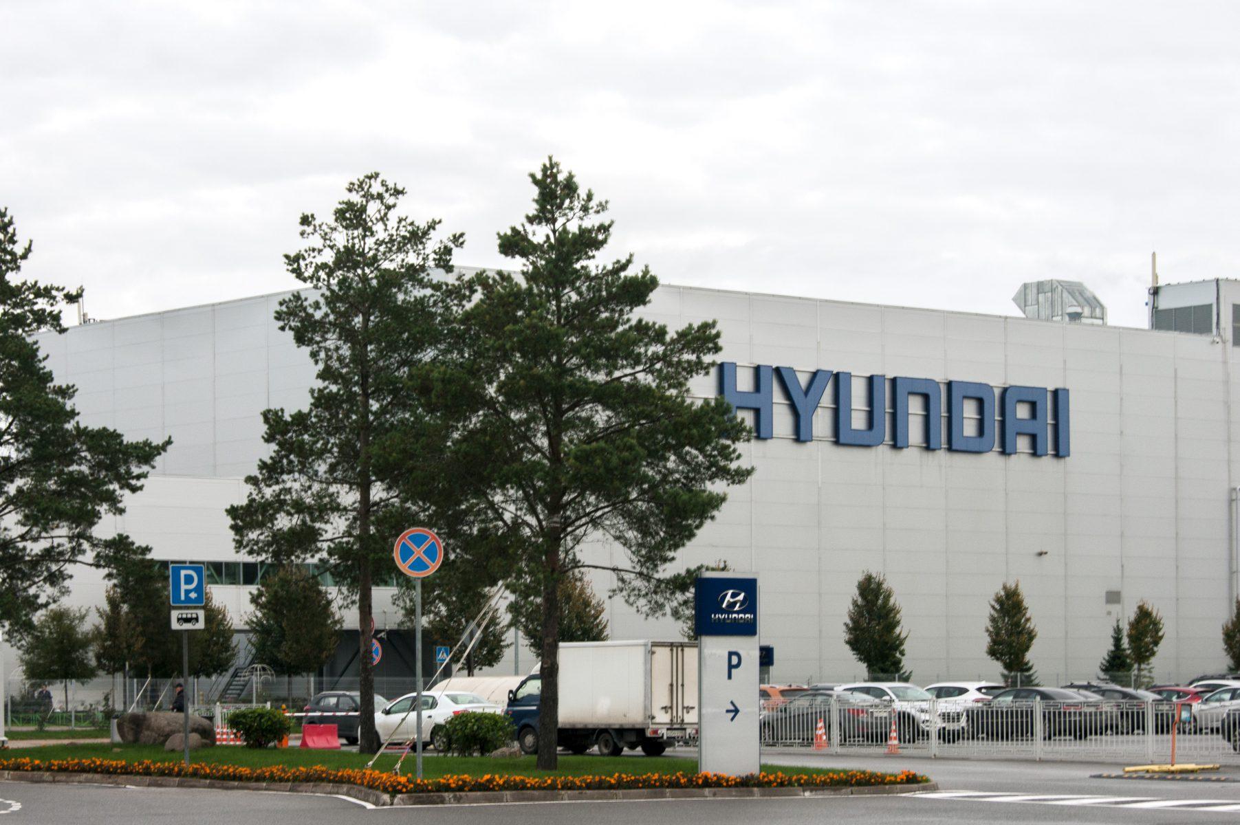 Адамант-строй, Здание «Hyundai», 1368