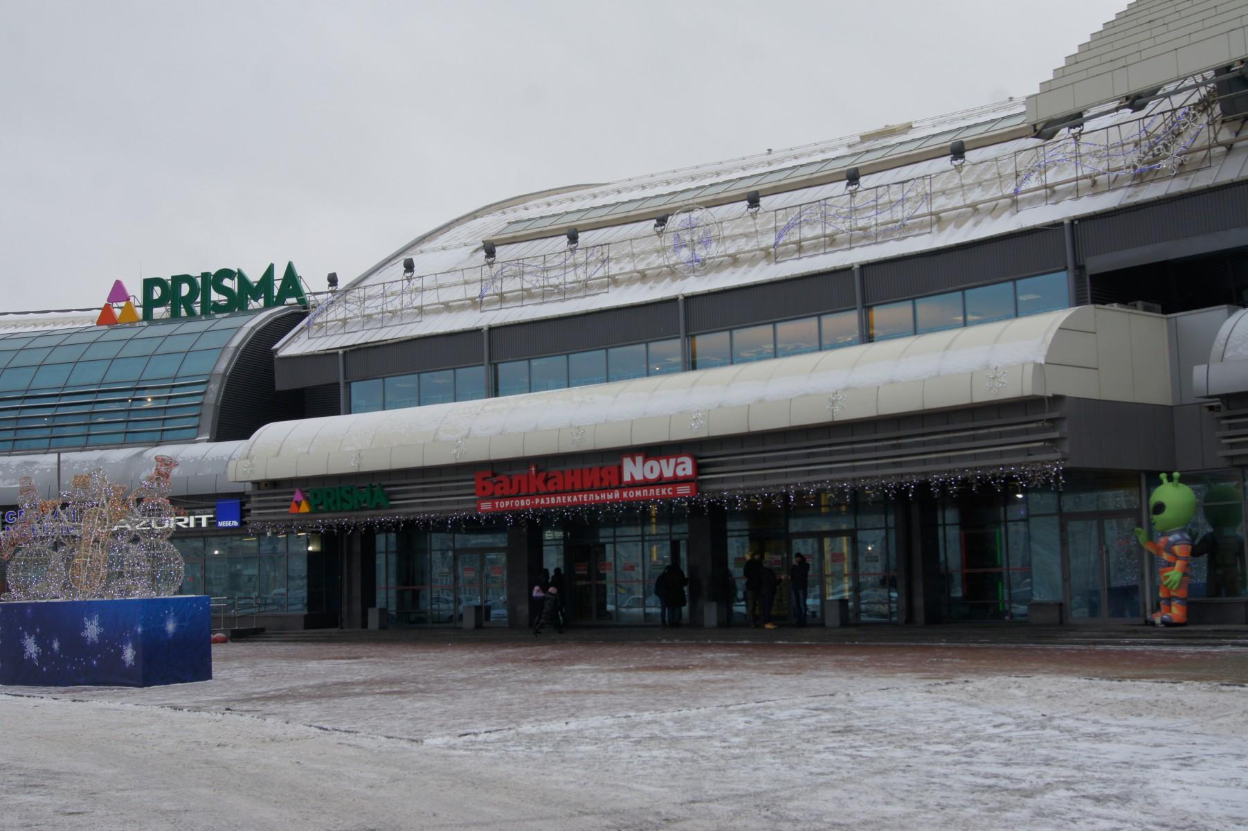 Адамант-строй, «Призма» в здании «Балкания NOVA», 1091