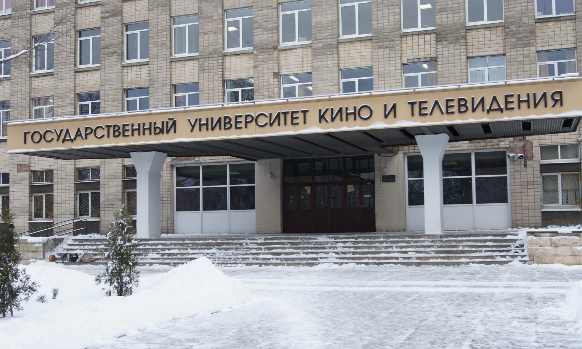 Адамант-строй, Капитальный ремонт в университете кино и телевидения, 1021