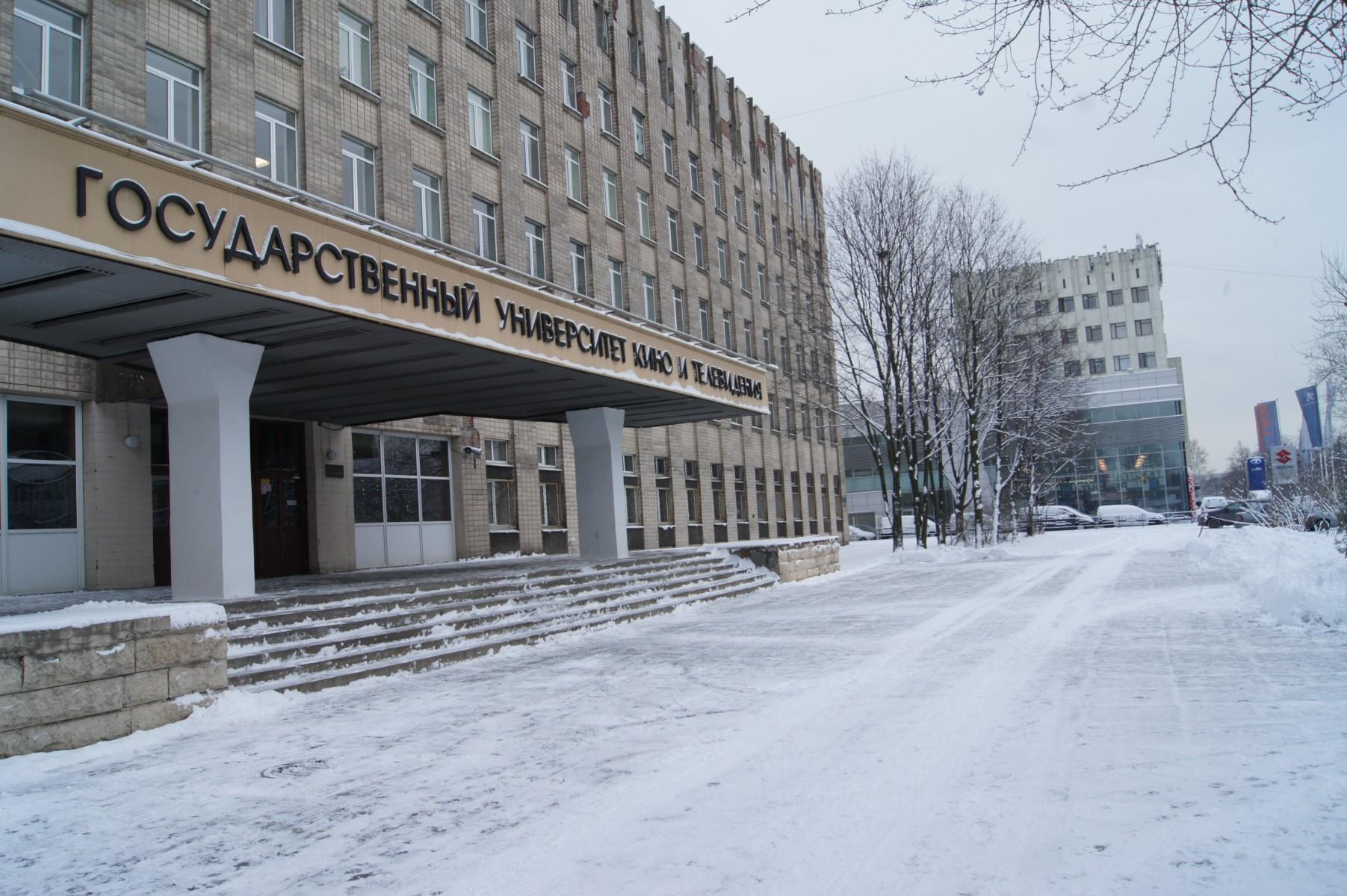 Адамант-строй, Капитальный ремонт в университете кино и телевидения, 1024