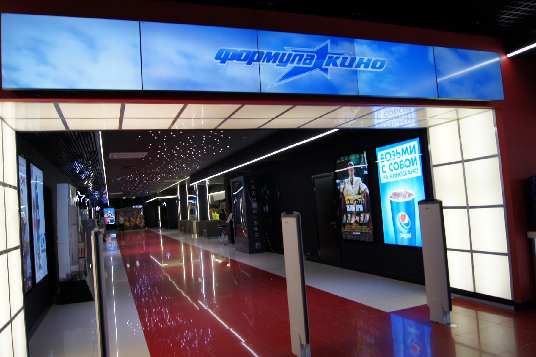 Адамант-строй, «Формула Кино» в здании «Балканский», 983
