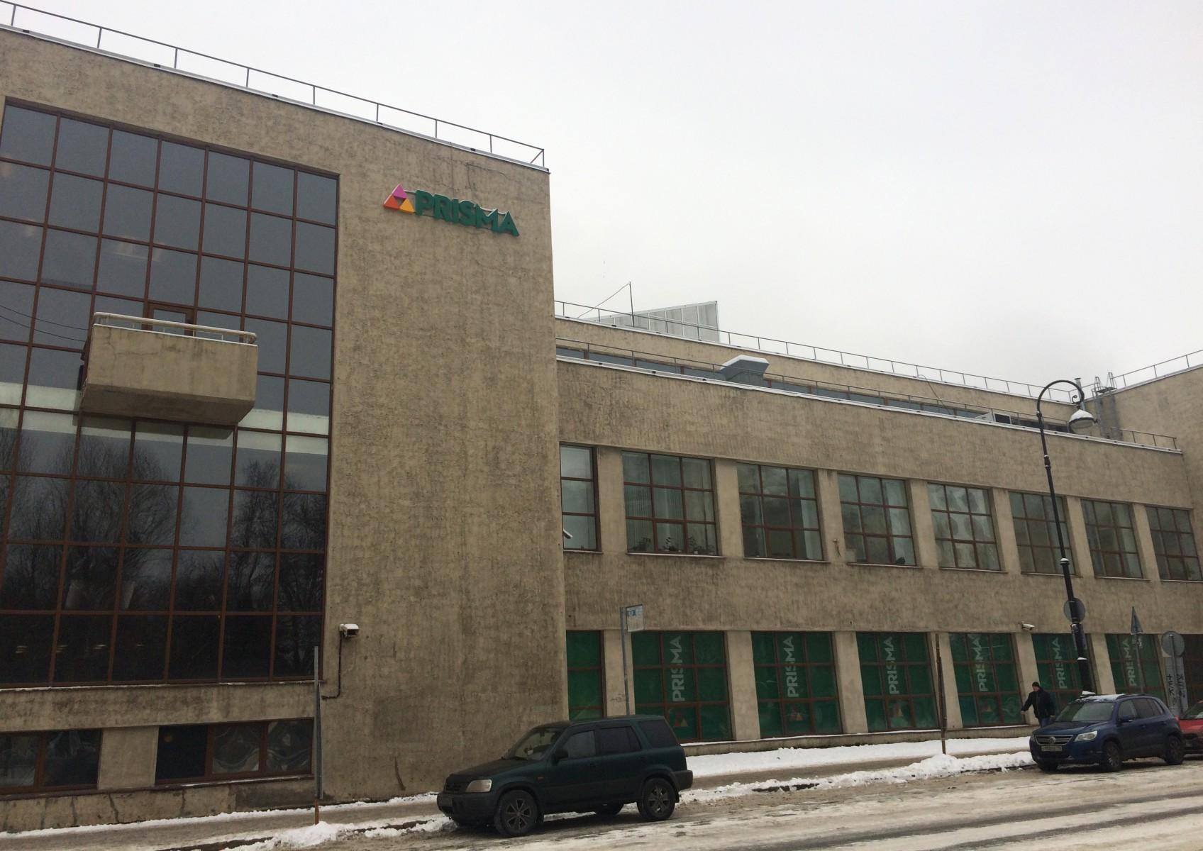 Адамант-строй, «Призма» в здании «Балтийский», 1080