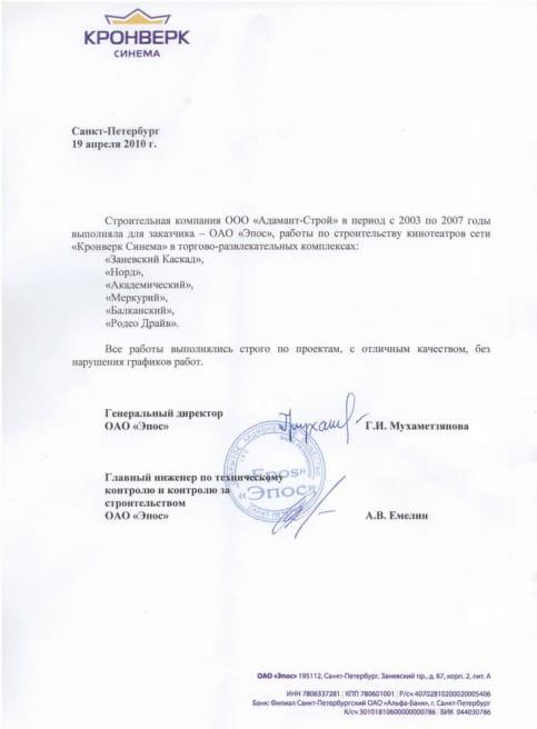 Otzyv Kronverk 1