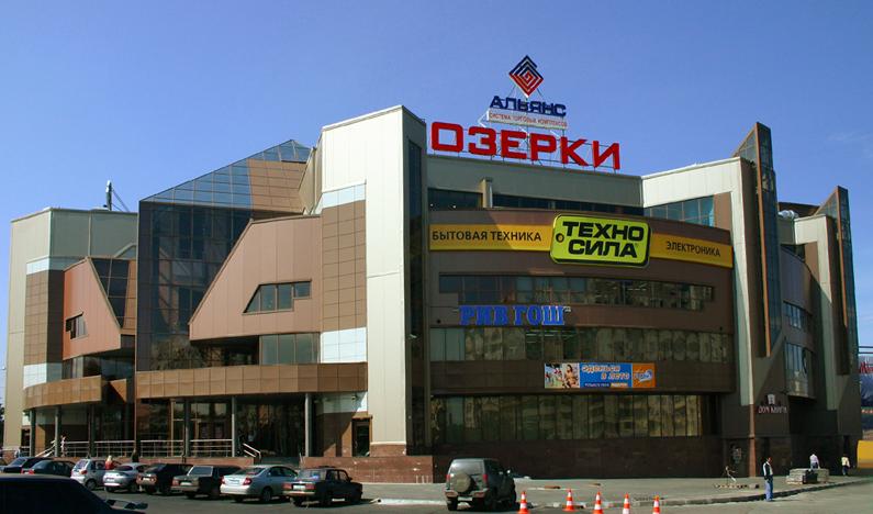 Адамант-строй, Здание «Озерки», 424
