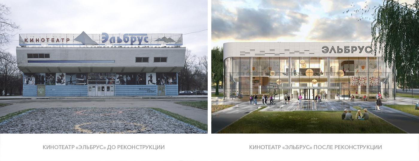 Приглашение на тендер «Отделочные работы» МФОЦШД «Эльбрус» от Адамант-Строй.