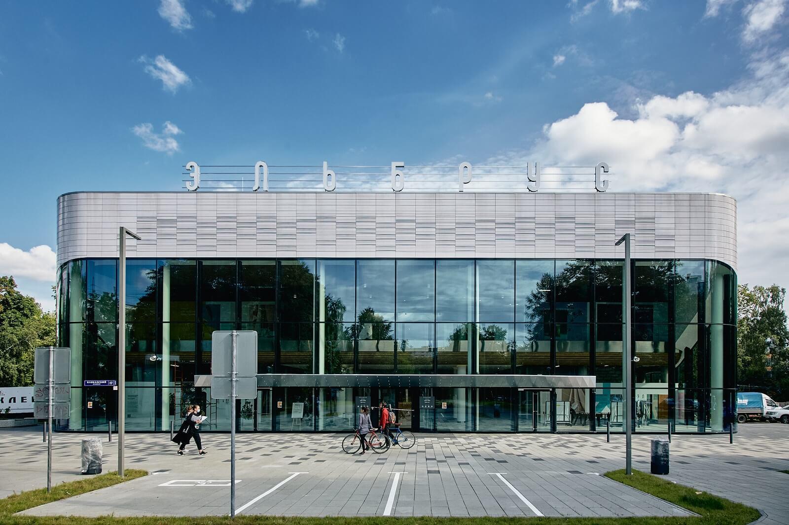 «Место встречи Эльбрус» — Лучший реализованный проект в области строительства
